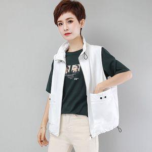 Short clip vest coat women's all-match sleeveless small coat 2020 Autumn fashion loose stand collar temperament vest