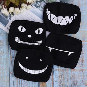 Free Ship Black Anime Cartoon Kpop Lucky Bear Unisex Muffle Face Mouth Masks Kawaii Cotton Dustproof Mouth Face Mask Random Ship