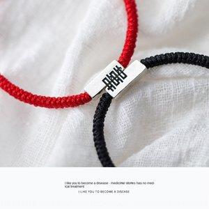 S925 bracelet corde rouge tissé à la main en forme de couple tie-bracelet en argent tube carré pour copain et copine S2780