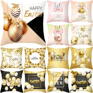 أرنب عيد الفصح البيض الذهب الطباعة كيس المخدة وسادة غطاء وسادة عيد الفصح الشوكولاته بيض الدجاج عيد الفصح لديكور المنزل 45 * 45CM FFA3675