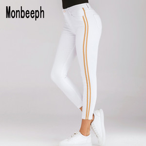 Monbeeph High Waist Jeans Woman Side Striped Patchwork Skinny Jeans all matched Casual Pants Slim white slim