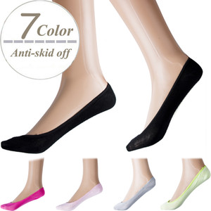 Frauen Bambusfaser Knöchel-Socken Hausschuhe Boot Invisible Anti-Skid No-Show Non-Slip Liner Slipper