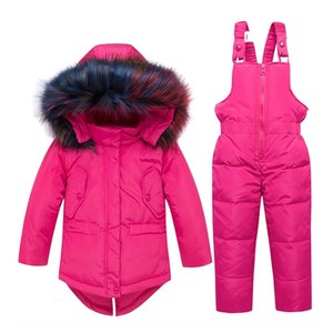 Children's jacket suit 1-5 years Down jacket coat old girls down straps pants two-piece suit baby boy infant thickened coat