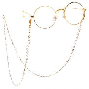 Color Protection star Myopia Protective chain necklace sun myopia presbyopia antianti-drop glasses rope glasses chain