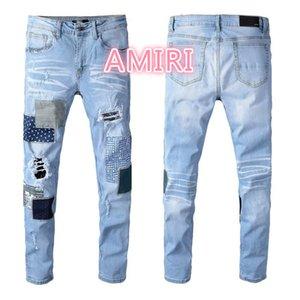 20-х годов дизайнер Франция treet tide AMIRI хип-хоп джинсы Европейский и американский Амири брызги леопардовый принт промытые дырочки вышивка брюки #602