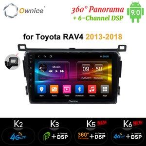 도요타 RAV4 RAV 4 2013 2014 2015 2016 2017 2018에 대한 Ownice 4G DSP 2 딘 안드로이드 9.0 차 DVD 플레이어 GPS