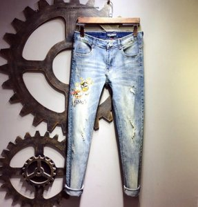 Man Jeans Dark Color Washing Slim Small Straight Canister Cowboy Trousers Male Tide