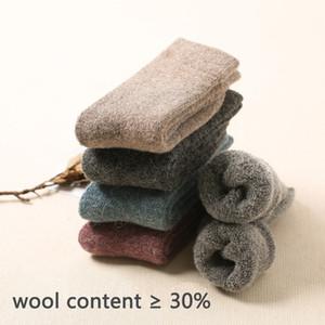 Qualitäts-Wollmischung Socken Damen dicke Socken Winter warme Wollmischung Schleife Komfort legere Kleidung Weibliche Socken Wholesale freies Verschiffen