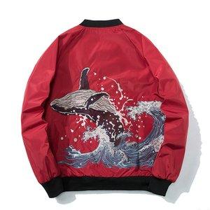 2019 Spring Nouveau style Yokosuka brodé HOMMES Manteau jeunesse Veste mince baleine japonaise de style rétro de baseball uniforme
