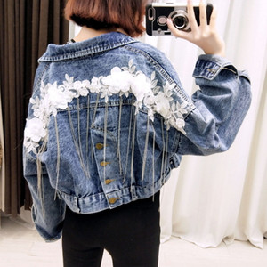 Kadın Moda Ince Zincirleri Ile Kısa Denim Ceket Çiçek Nakış Kadın Gevşek Jean Coat Bayanlar Casual Giyim Bayan Y190827 Tops