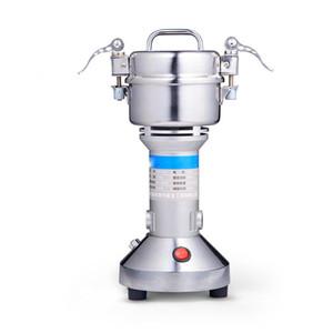 ENVÍO GRATIS 150 g Alimento seco molinillo de una máquina de moler grano en la máquina de acero inoxidable Granos Cereales Especias Molino 220V