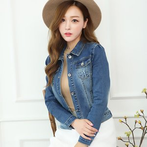 Autumn 2020 large size slim denim sleeve clip jacket coat women's short versatile loose long sleeve jacket fashion