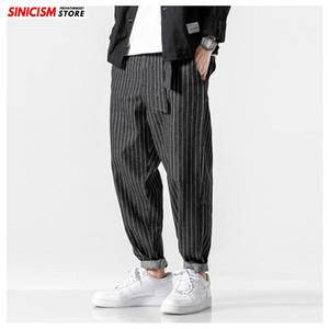 Streetwear en vrac Denim homme Pantalons Hommes Automne Hiver rayé oversize Sarouel Homme Mode Pockets Jeans