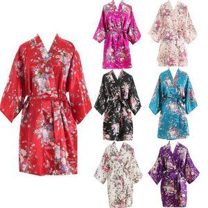 Женские сонные одежды Meihuida Sexy 2021 Silk Satin Kimono халат халат для женщин невесты халаты женские платья