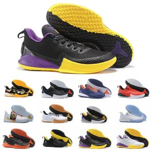 Fast Shipping 2020 New Mens Mamba Focus EP Basketball Shoes High Quality Black White 8 & 24 Luxury Sneakers size US7-12