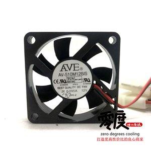AVE 5 سم AV-510M12B / S 5010 12V 0.095A برأسين الاربعة الكبار P حالة مروحة