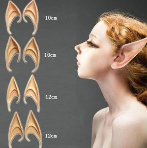 Загадочные эльфийские уши фея косплей аксессуары латекс мягкие протезы накладные уши хэллоуин ну вечеринку маски косплей маска размер 10 см и 12 см