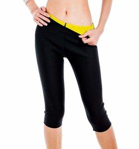 Calças de emagrecimento das mulheres hot thermo body shaper neoprene emagrecimento capri calças coxas queimador de gordura sauna terno cintura controle da barriga calcinha fina