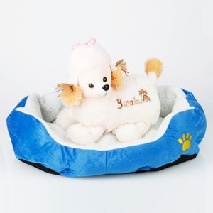 2020 Soft Warm Round Pet Cat Bed Comfortable Pet Nest Dog Cat Washable Kennel Easy Clean Dog BedDog Beds Fashion dogs carrier