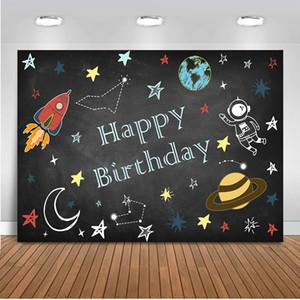 Neoback Happy Birthday photography background новорожденный ребенок космическое агентство астронавт фото фон украшения партии баннер