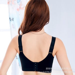 Authentic beauty salon, graphite bra adjustment type, underwear without steel ring, no sponge Foshan Yanbu thin