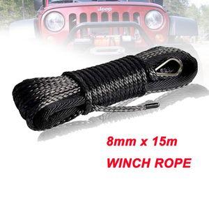Бесплатная доставка 8 мм x 15 м синтетическая лебедка линии uhmwpe веревка с оболочкой для 4x4 atv utv внедорожник