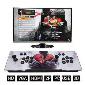 판도라 7 3D 1280 * 720 32기가바이트 아케이드 비디오 게임 콘솔 박스 아케이드 기계 더블 아케이드 조이스틱 스피커 HDMI VGA 출력