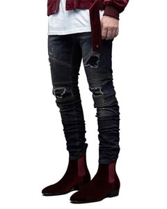 Slim Fit Solid Color Jeans Mens Street Style Ripped Draped Designer Holes Pencil Jean Pants Pantalones