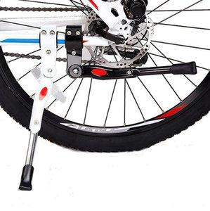 Aparcamiento para bicicletas en rack Kick pata de cabra de montaña ciclo de la bicicleta del apoyo lateral posterior del soporte de accesorios de bicicletas pies bicicleta herramientas LJJK2167
