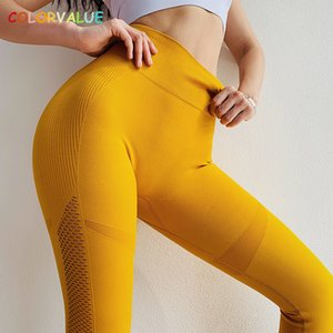 Colorvalue Seamless Quick Dry Sport Yoga Leggings Women Stretchy Tummy Control Athletic Fitness Tights High Waisted Workout Pant Y200529