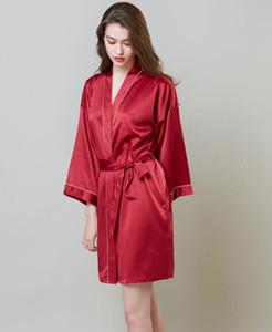 2020 nouvelles dames d'été robe de nuit robe de beauté mariée mince matin Kimono en soie Robe Pyjama Chemise de nuit de nuit concassées