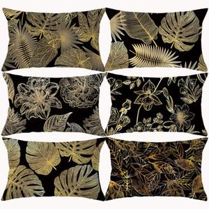 까만 금 소파 베갯잇 가정 장식을 위한 열대 식물 잎 방석 덮개 베개 덮개 꽃 장식 방석