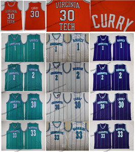 NCAA Vintage 1 Tyrone Muggsy Bogues Muggsy 2 Larry Johnson бабушка-Ма 30 Dell Curry Alonzo траур 33 баскетбольные майки