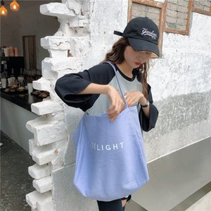Spring summer Japanese large-capacity printed canvas bag green green casual shopping bag student handbag