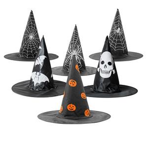 할로윈 소품 모자 휴일 파티는 호박 웹 디자인 마녀 챙이 넓은 모자 역할 용품 의상 액세서리 캡 TTA1942-2 플레이