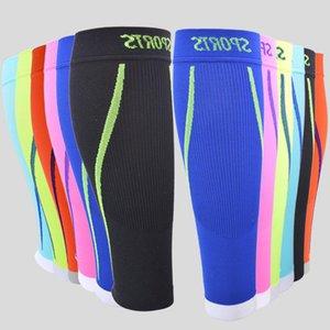 Outdoor sports running cycling compression leg protector leg protector socks cover leggings marathon men and women S   M, L   XL, XXL