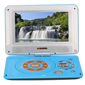 13inch DVD player MDH8 High Quality Multifunction Style For Kids leaning Use or Old people Enjoy Life