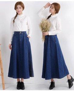 2020 Новый корейский Опрятный Стиль Женщины высокой талией Большой Карманы Denim длинная юбка модная вскользь голубой Femme Сплошной цвет Жан юбки