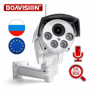 HD 1080P رصاصة واي فاي PTZ كاميرا IP الصوت 5X / 10X زووم بصري التركيز التلقائي عدسة 2MP كاميرا لاسلكية CCTV IP في الهواء الطلق onvif كاهي
