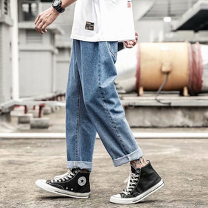 2020 new fashion men's jeans hip hop autumn torn men's solid cotton straight tube loose vintage washed jeans streetwear