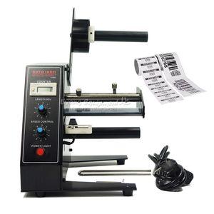 AL-1150D Automatic Label Dispenser Electric Device Sticker Machine 6 digit LED with Cable Line