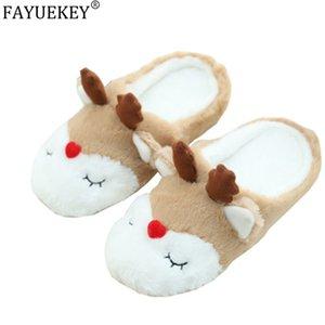 FAYUEKEY Chaussons Femme Automne Hiver Accueil Noël Cartoon animaux en peluche Elk Cerf Intérieur \ sol chaud Chaussons Chaussures Filles cadeau