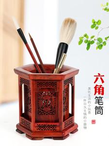 Retro-estilo chino de gama alta titular de la pluma de caoba adornos Caja de almacenamiento de escritorio de oficina papelería creativa girando rojo de madera de madera de la pluma Barre