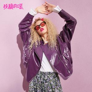 ELF SACK 2019 Новая мода Фиолетовый куртка Женщина Pu Кожа Полный Повседневный Верхняя одежда Пальто Женщины отложной воротник куртки Femme