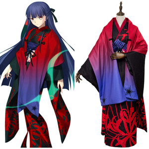 FGO Fate Grand Order Cosplay the Garden of Sinners Kara no Kyokai Asagami Fujino Hallween Full Sets Kimono Cosplay Costume