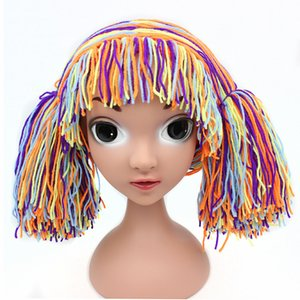High Quality Kid's Halloween Party Handmade Wig Hats Funny Hat For Children Party Costume Toys Gifts For Children