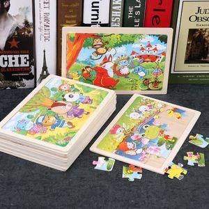 어린이 24 조각 만화 동물 조각 그림 퍼즐 아기 학습 완구 목재 어린이 장난감 교육 게임 생일 선물을위한 나무 퍼즐