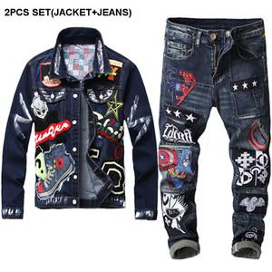 Vintage Denim Jeans Giacche Imposta rivestimento sottile di bellezza Distintivo Denim Uomo + ricamo Captain Distintivo di cucitura dei jeans 2 piece set Streetwear