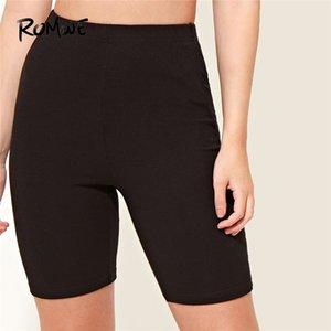 Romwe Sport Black Solid Ribbed Radhose Damen Sommer 2019 Yoga Sport Strumpfhose Leggings Fitness Jogging Plain Biker Shorts