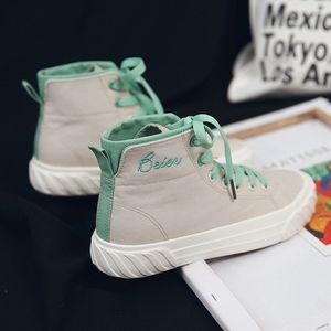 Yul zapatos de lona de las mujeres estudiantes de ayuda versión coreana de las 2019 baiji modelo muelle de nuevos calzados informales de Harajuku ulzzang